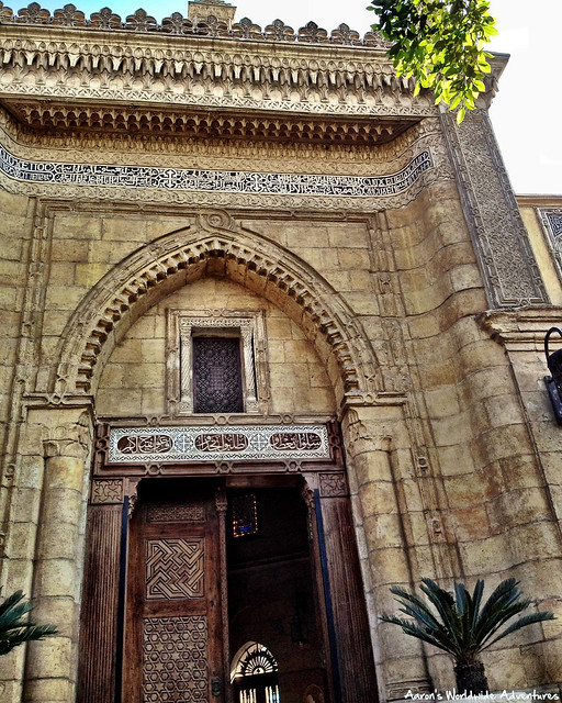 "photo essay coptic cairo s unique ""hanging church"" aaron s  church entrance in coptic cairo"