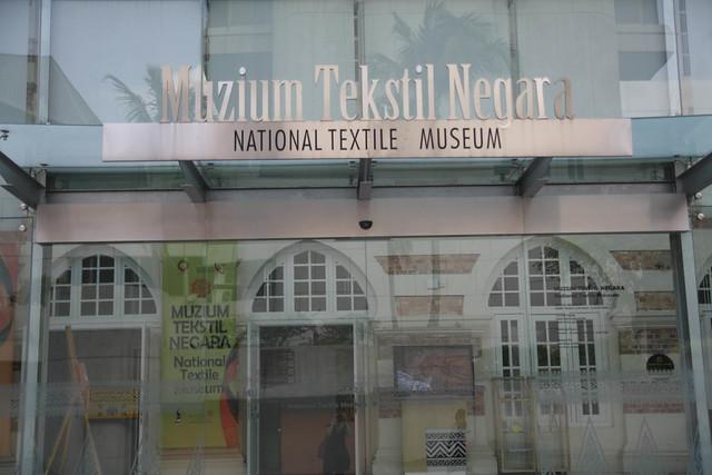 tekstil muzium