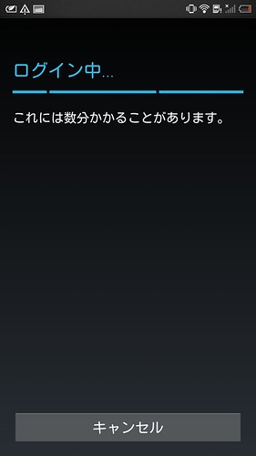 Screenshot_2014-03-15-01-28-23