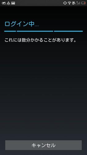 Screenshot_2014-03-15-01-28-23
