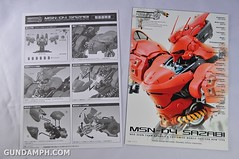 Formania Sazabi Bust Display Figure Unboxing Review Photos (24)