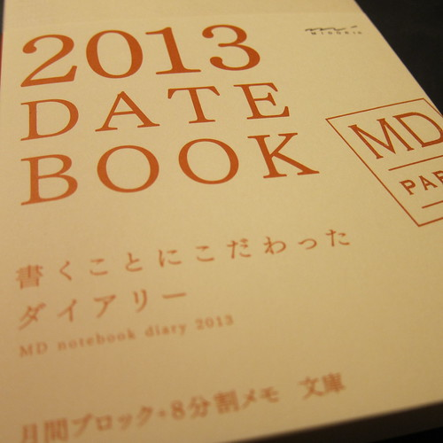 Midori MD 2013 date book