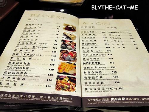 【日月潭】碼頭咖啡.讓人驚呼的邵族風味餐@碼頭休閒大飯店 @ 複製凱特 :: 痞客邦