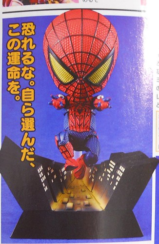 Nendoroid Spiderman