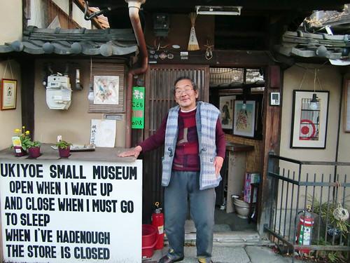 Ukiyo-e Meister Ichimura Mamoru