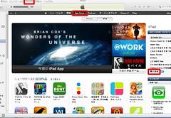 Baidu IME_2012-4-13_12-13-40