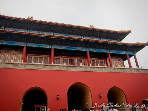 Beijing-0627--43
