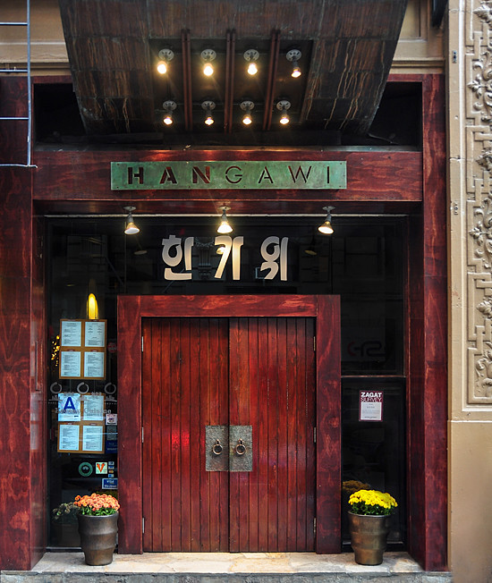 6997836477_f9d560bec6_b HanGawi - New York, NY New York  zen Vegetarian pretty Organic New York Vegetarian New York Korean Food Food
