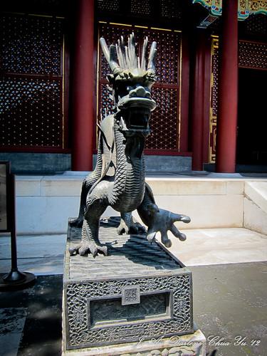 Beijing-0630-6