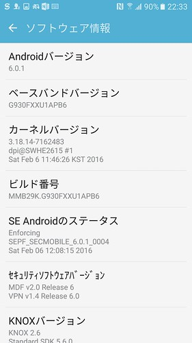 Screenshot_20160512-223315