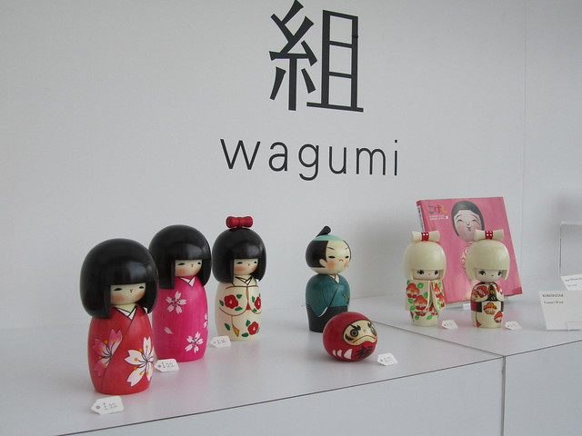Wagumi