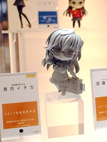 Nendoroid Takatsuki Ichika