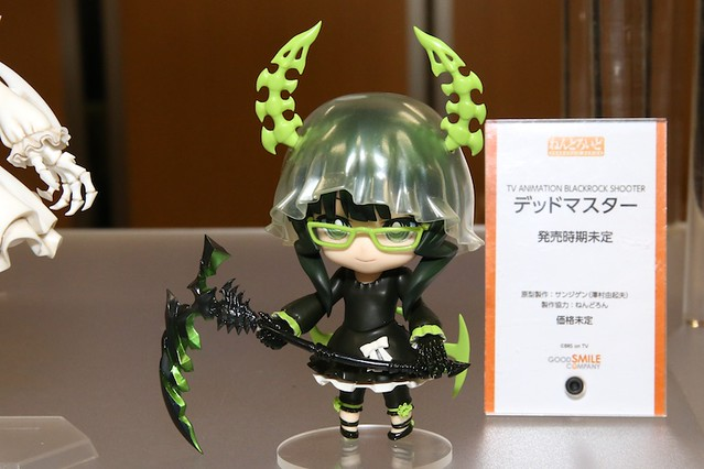Nendoroid Dead Master: TV Animation version