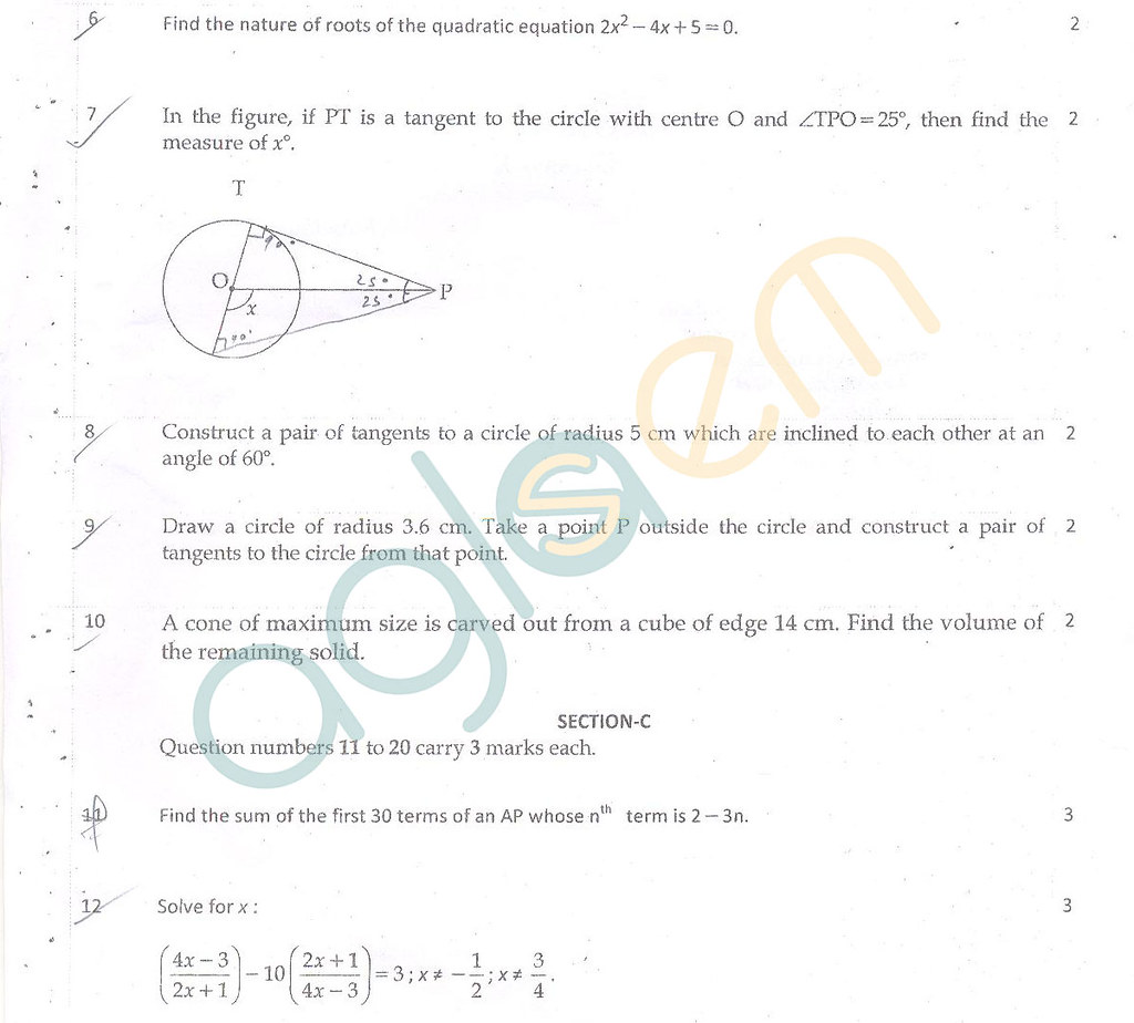 Maths Model Question Paper For Class 10 State Syllabus