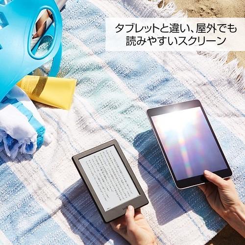 Amazon-Kindle-2016-06-236