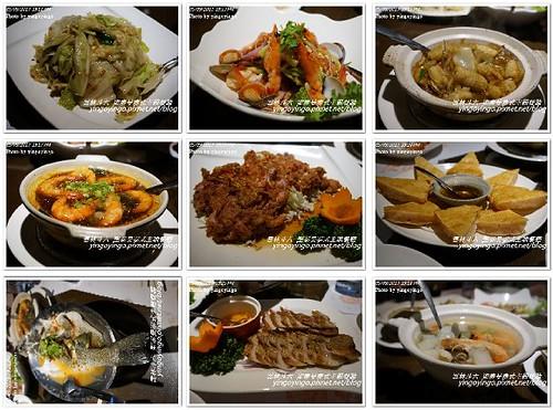 [食記]雲林斗六 聖泰旻泰式主題餐廳.6人組合餐 @ yingoyingo :: 痞客邦