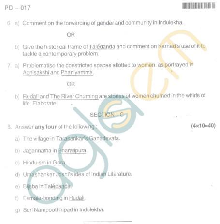 Bangalore University Question Paper Oct 2012:II Year M.A. - English Modern Indian Literature