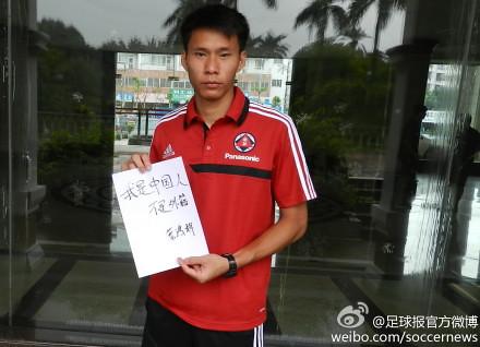 現役最出名香港足球員Top 10 - 香港高登討論區