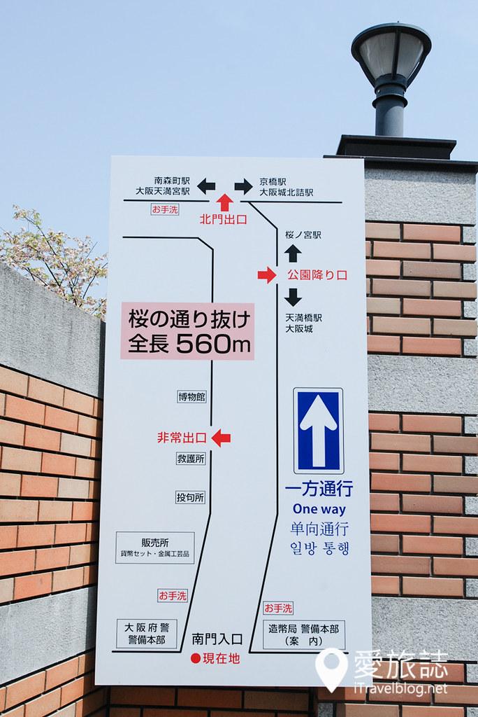 大阪造币局 樱花 08