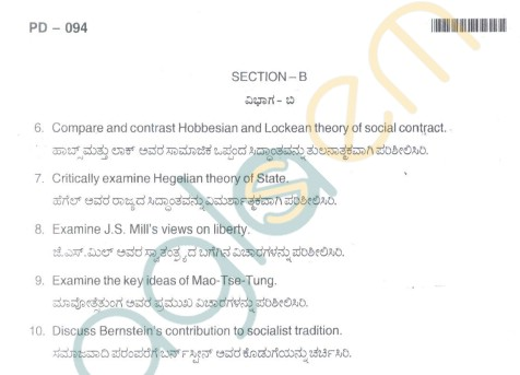 Bangalore University Question Paper Oct 2012:II Year M.A. - Degree Political Science Paper VI Political Thought