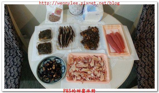 旅遊【沖繩 自己下廚煮早餐】6 @ P&S的甜蜜派對 :: 痞客邦