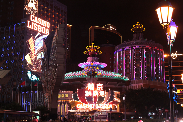 CasinoLisboa