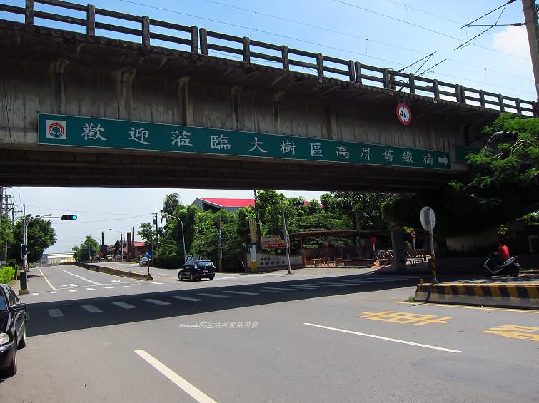 大樹舊鐵橋生態公園 (33)