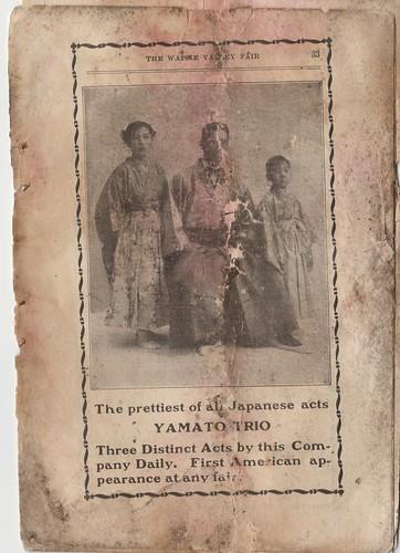 yamoto.pg.33