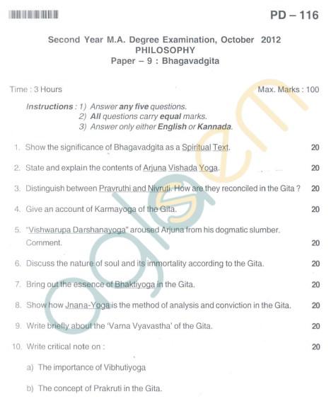 Bangalore University Question Paper Oct 2012:II Year M.A. -Degree Philosophy Paper ix Bhagavadgita