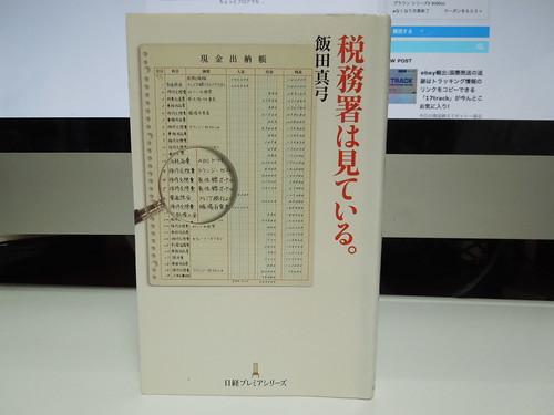 DSCN2092