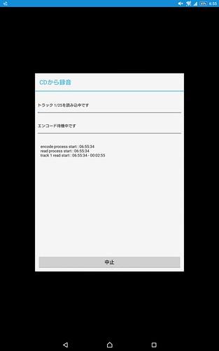 Screenshot_2016-06-11-06-55-42