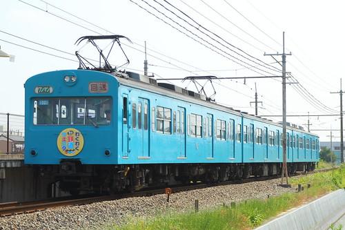 1001F(わくわく鉄道フェスタHM) @ひろせ野鳥の森