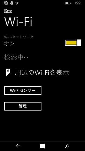 wp_ss_20150214_0022