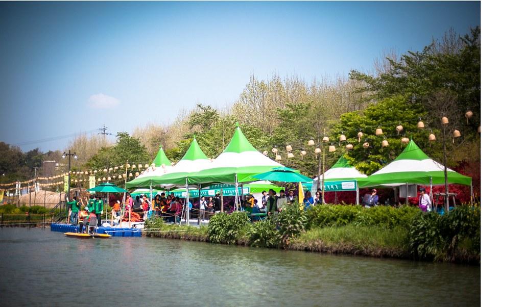 Bamboo fair