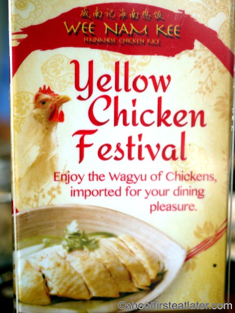 Wee Nam Kee Yellow Chicken Festival