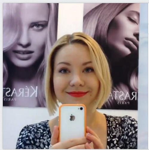 07 Kerastase Salon Haircare