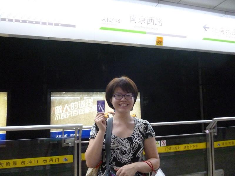 YQ at Shanghai's Metro