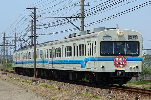 1010F(わくわく鉄道フェスタHM) @大麻生〜明戸
