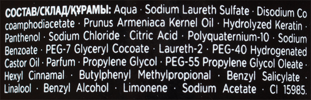 03-syoss-oleo-intense-thermo-care-shampoo-ingredients