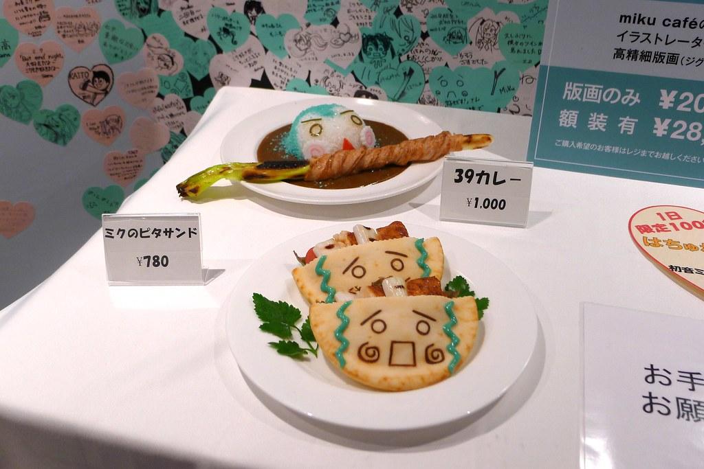2013 Tokyo Trip Day 63: Mori Art Museum and Hatsune Miku Cafe