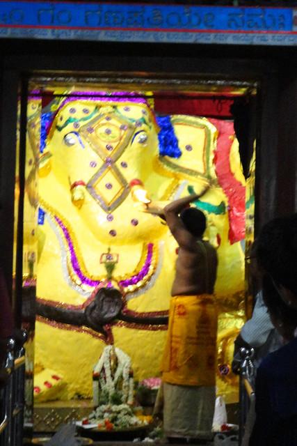 Dodda Ganesha Gudi