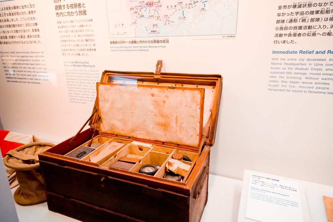 2016 廣島原爆遺址 Hiroshima 90
