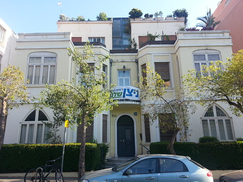 Tel-Aviv City Hall Campaign