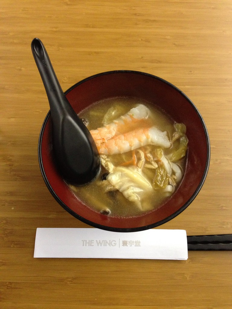 Udon with Prawn and Vegetables at The Wing Lounge