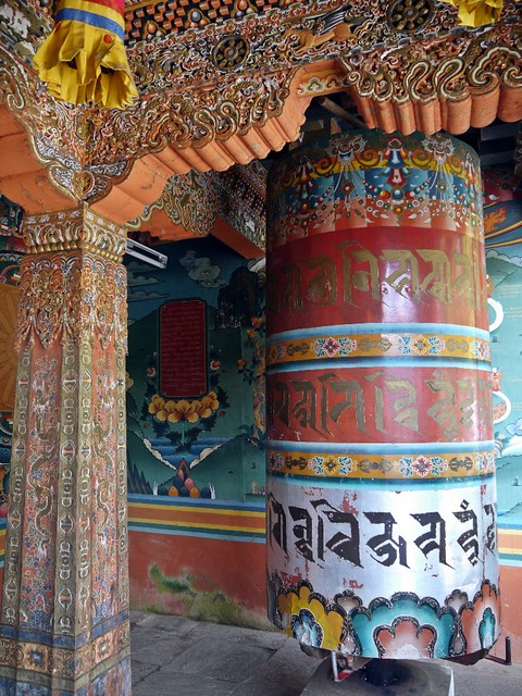 Tango/Cheri Monastery