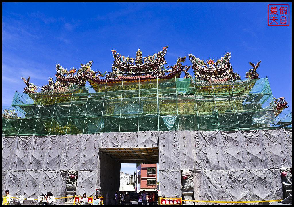【屏東旅遊美食】東港一日輕旅行.跟著在地達人尋訪東港必吃美食必訪景