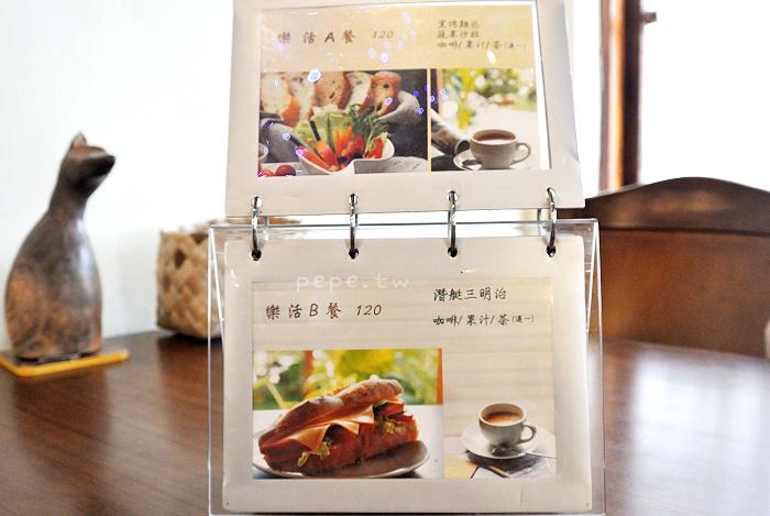 breakfast4.jpg