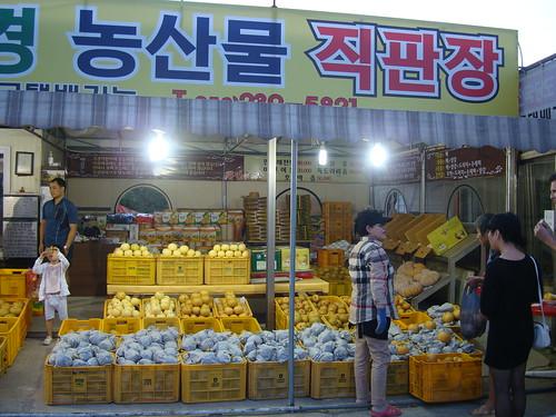 Birnenmarkt