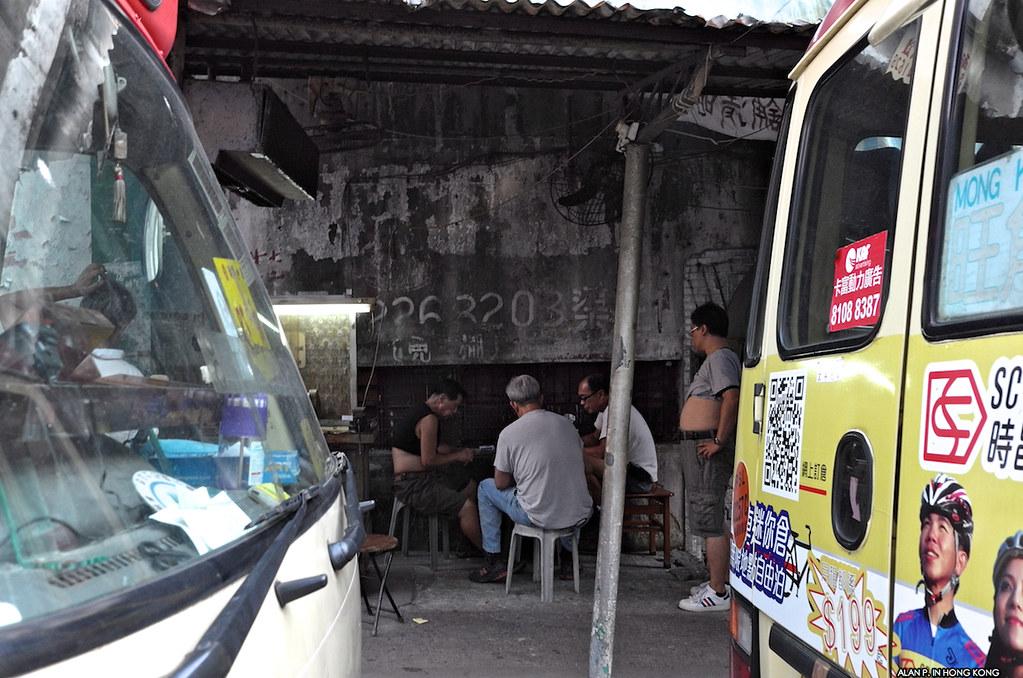 Between the minibus