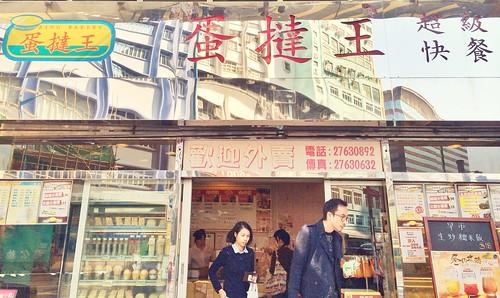 Hong Kong SZ dec 2013